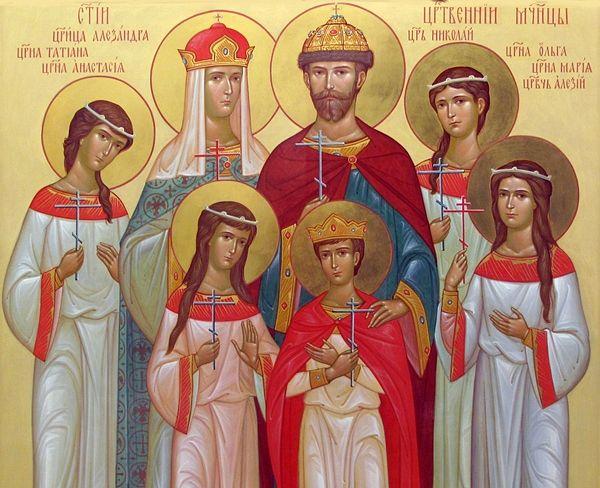 Sermon for the Holy Royal Martyrs by Bishop Irenei   Проповедь епископа Иринея в день памяти Царственных Мучеников