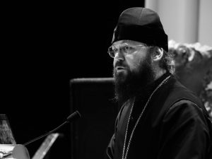 Schedule of Live-Stream Spiritual Talks with Bishop Irenei in June