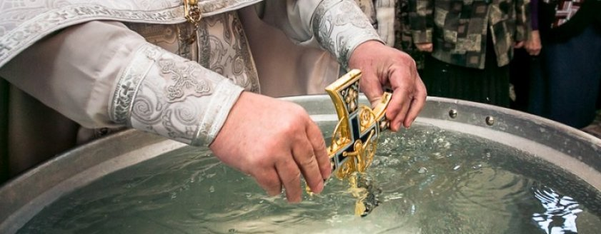 A Special Message from the Diocesan Bishop About the Blessing of Homes after Theophany | Особое послание Правящего Архиерея о благословении домов после праздника Богоявления
