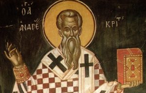 The Song of a Repentant Heart: The Great Canon of St Andrew of Crete