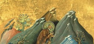 Spiritual Reading for the Present Lent: Selected Sayings from the Desert Fathers