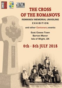 A Grand Celebration of the Holy Royal Martyrs to Take Place on the Isle of Wight
