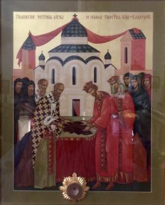 The Icon of the Placing of the Robe and Belt of the Theotokos to visit the British Diocese
